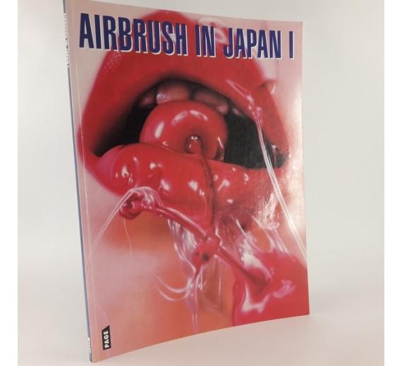 Airbrush In Japan 1 by Peter Feierabend