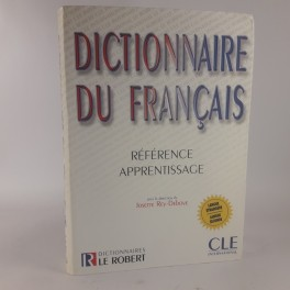DictionnaireDuFrancaisafJosetteReyDebove-20