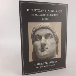 DetByzantinskerigeetrigesgrundlggelseafJanBrix-20