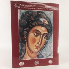 CyprusThePlunderingofa9000YearOldCivilizationbyEleniKipreos-20