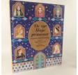 De syv kloge prinsesser - en persisk middelalderfortælling genfortalt af Wafa' Tarnowska